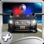 机场公安部门3D
