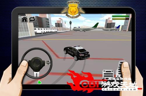 机场公安部门3D图2