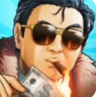 我比你有钱