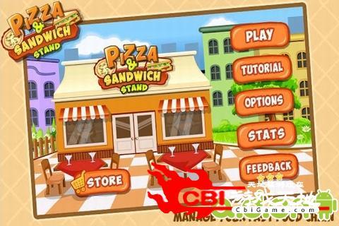 比萨三明治烹饪站图5