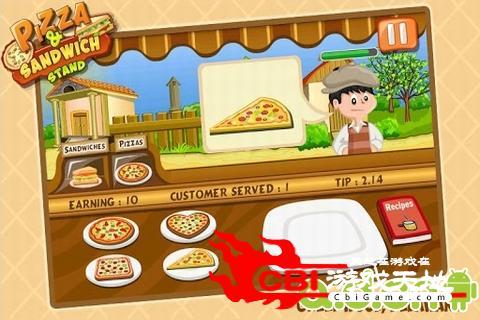 比萨三明治烹饪站图0