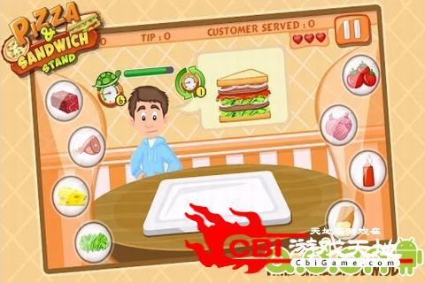 比萨三明治烹饪站图4
