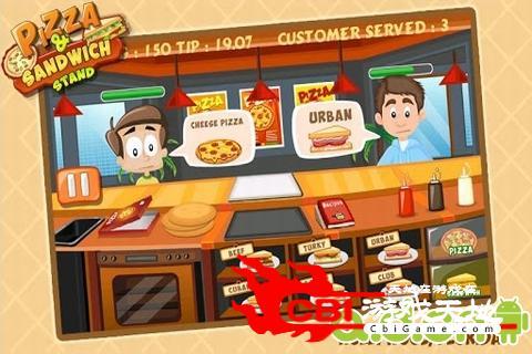 比萨三明治烹饪站图3