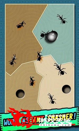 铁球大战蚂蚁图3