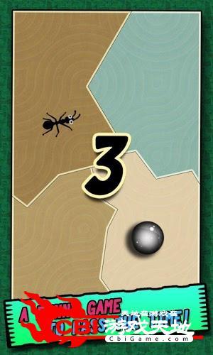 铁球大战蚂蚁图0