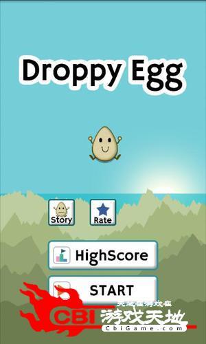 鸡蛋降下图3