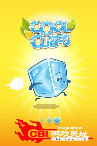 清凉方冰冰图1