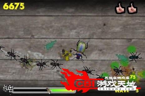 虫子终结者图3