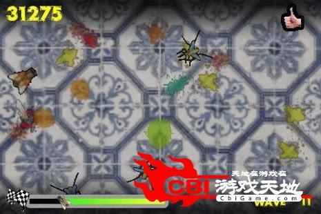 虫子终结者图2