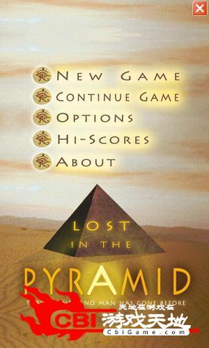迷失金字塔图3