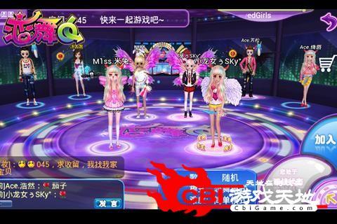 恋舞ol360图4