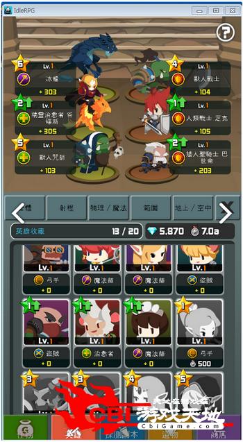 龙之战争图3