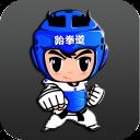 跆拳道教学