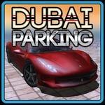 迪拜停车场