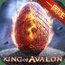 阿瓦隆之王权力的游戏