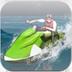 3D赛艇游戏