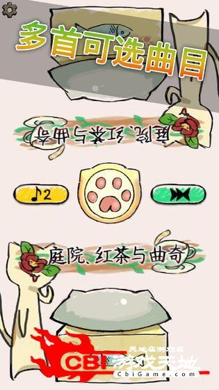 按钮喵图3