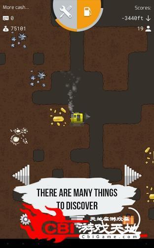 地球挖矿图5