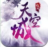 九州天空城豌豆荚