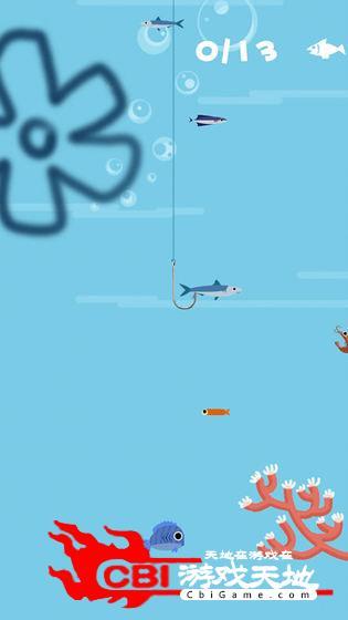 深海钓鱼图3