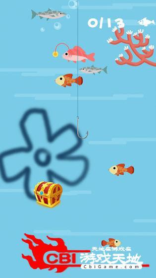 深海钓鱼图2