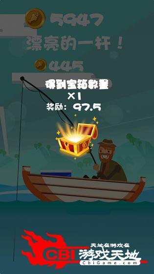 深海钓鱼图1