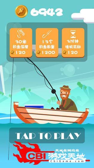 深海钓鱼图0
