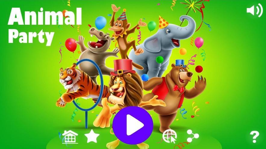动物派对:黑客的蓄意攻击