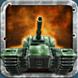 现代防御世界坦克大战