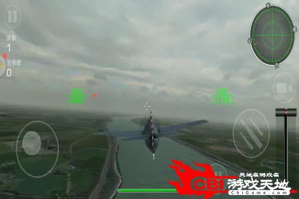 雷霆战机群岛战役