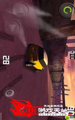 让车子飘图3