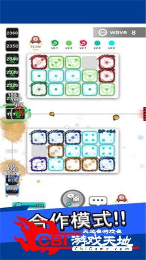 皇家骰子随机塔防图3
