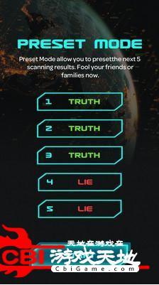 真正的测谎仪图0