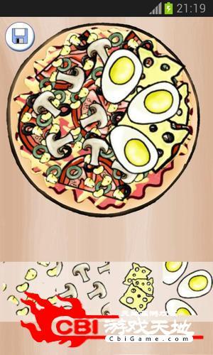 比萨饼制造图4