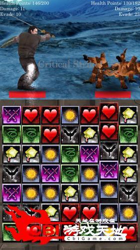 邪恶的三消猎人图5