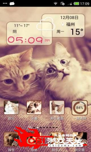 可爱猫咪-桌面主题优化图3
