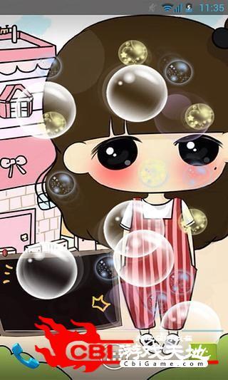 快乐萌小希动态壁纸卡通图3
