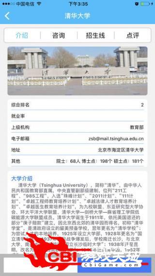 熊猫教育东学教育图3