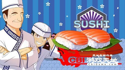 正太寿司屋图2