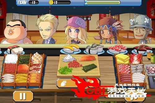 正太寿司屋图5