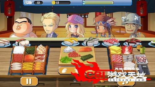 正太寿司屋图0