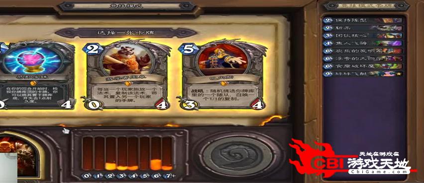 炉石传说炫丽的驮运科多兽