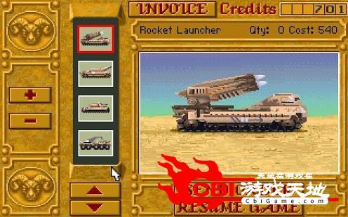 沙丘魔堡2图3