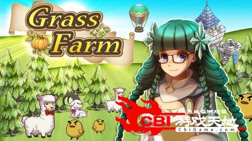 农场物语图0