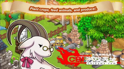 农场物语图2