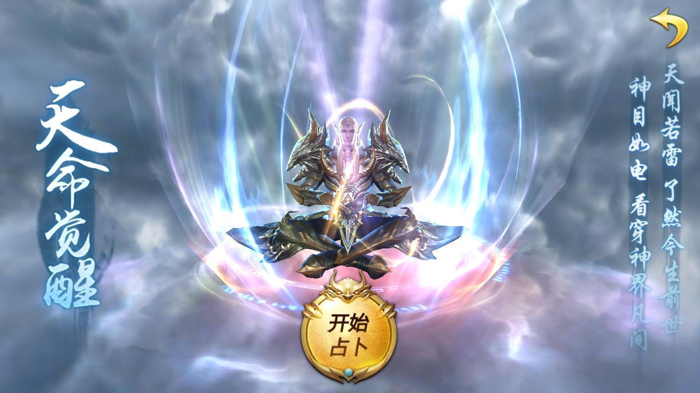 混沌起源品质和星级将直接决定你在游戏中的战斗威力