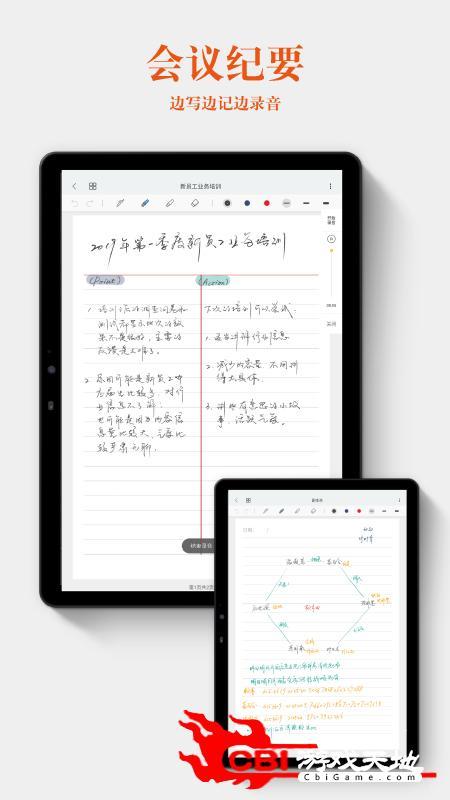 云记书法网课图2
