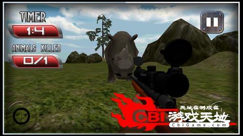 动物狩猎任务图4