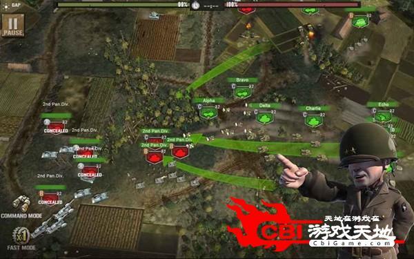 装甲之师图3
