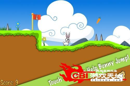 贱兔跳啊跳图5